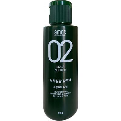 Освіжаючий шампунь The Green Tea Shampoo 80г