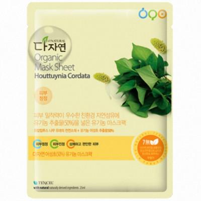 All NATURAL Organic Тканевая маска с экстрактом хауттюнии сердцевидной