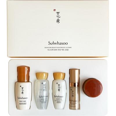 Sulwhasoo Signature Beauty Routine Kit Люкс набір