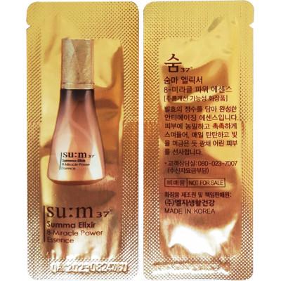 Su:m37 Summa Elixir 8-Miracle Power Essence Пробник 1мл