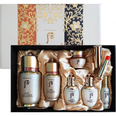 The History of Whoo Bichup Self Generating Anti Ageing Essence Set