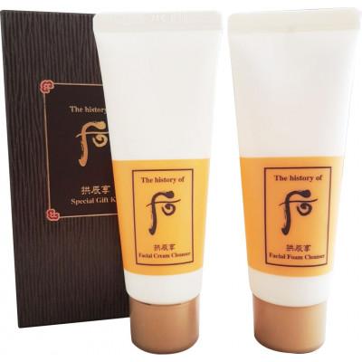 Gongjinhyang Cleanser Special Gift Kit