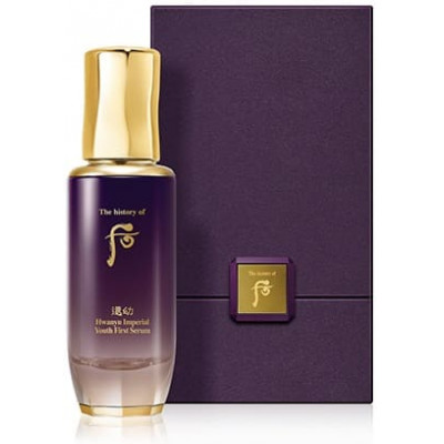The history of whoo Hwanyu imperial youth first serum пробник